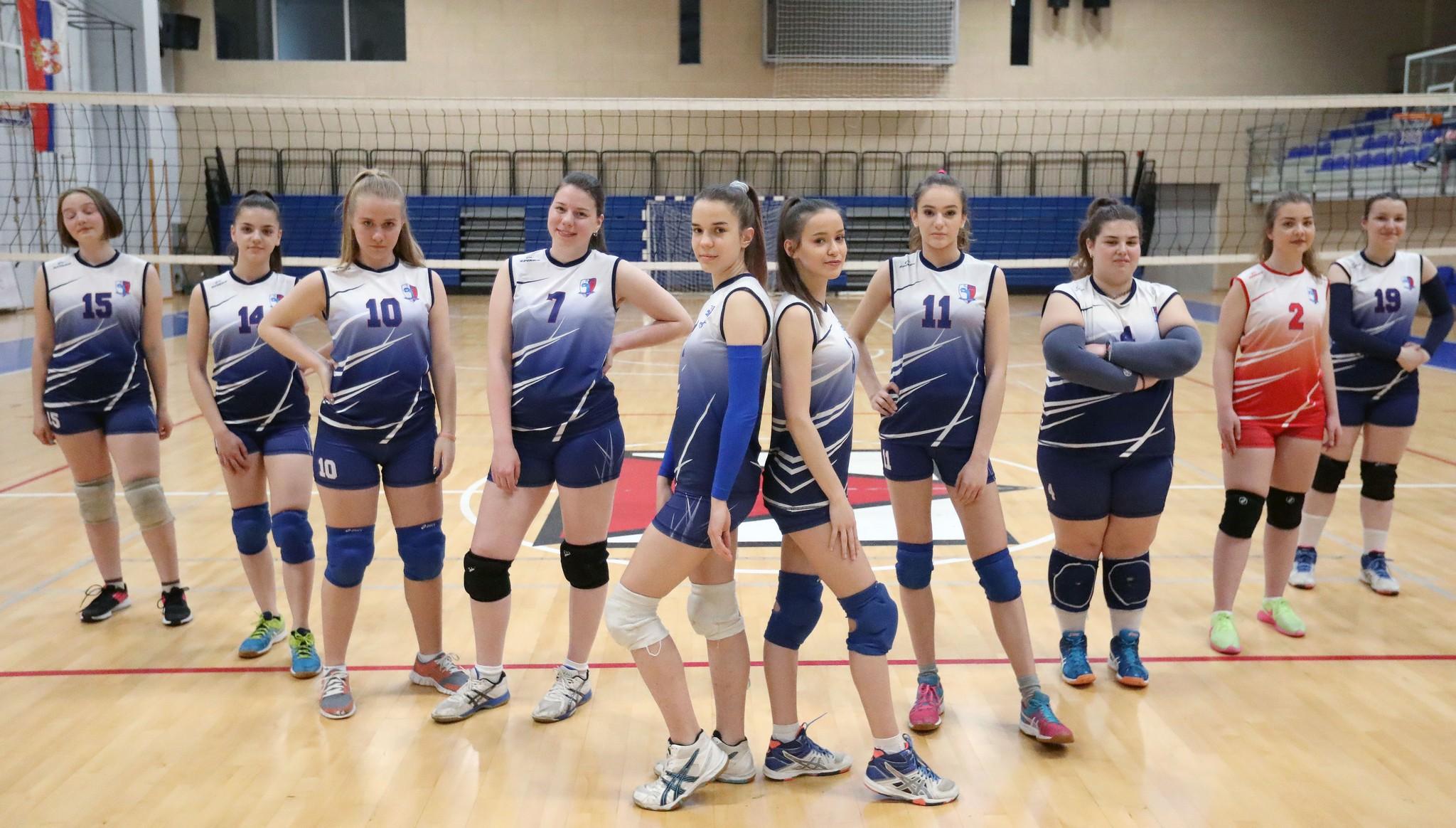 Beogradska seniorska liga